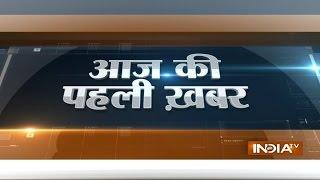 India TV News : Aaj Ki Pehli Khabar   August 26, 2014 - INDIATV
