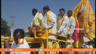 TDP MLA Candidate Sama Ranga Reddy Speed Up Election Campaign in Ibrahimpatnam | iNews - INEWS