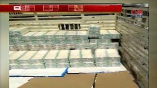 State Bank Negligence : 40 Crore Rupees Transported in Open Trolley in Nalgonda | CVR News - CVRNEWSOFFICIAL