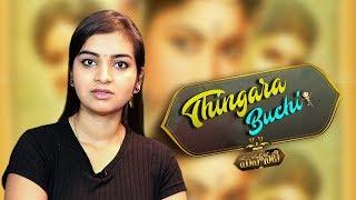 తింగరబుచ్చి మహానటి అయితే..! | Thingarabuchi behaves like a Senior Actress | Savitri | #Thingarabuchi - MUSTHMASALA