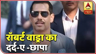 Wife, kids & I are mentally affected because of BJP: Vadra - ABPNEWSTV