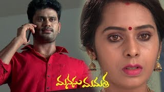 Manasu Mamata Serial Promo - 12th October 2019 - Manasu Mamata Telugu Serial - MALLEMALATV