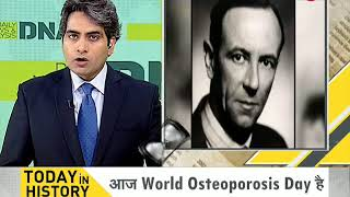 DNA: Today In History, October 20, 2017 - ZEENEWS