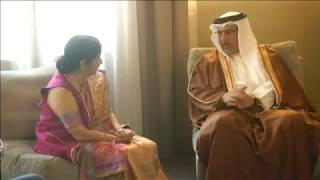 16 Jul, 2018 - Indian foreign minister meets crown prince of Bahrain in Manama - ANIINDIAFILE