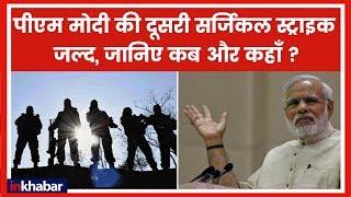 PM Modi's next political surgical strike very soon: कोटे में कोटा से निकालेंगे विपक्ष का कांटा। - ITVNEWSINDIA