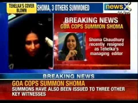 Tehelka rape case : Shoma Chaudhury ordered to testify in Goa - NewsX