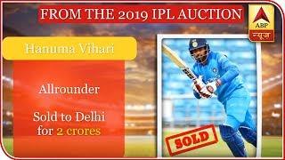 IPL Auction 2019: Delhi Capitals buys Indian batsman Hanuma Vihari for Rs. 2 crore - ABPNEWSTV