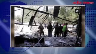 video : अफगानिस्तान बम धमाके में मरने वालों की संख्या 48 हुई