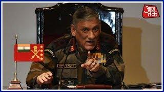 'आतंकियों पर फिर सर्जिकल स्ट्राइक जरूरी!' सेना प्रमुख General Bipin Rawat का बड़ा बयान | Exclusive - AAJTAKTV