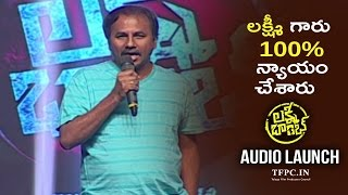 Darling Swamy Speech @ Lakshmi Bomb Movie Audio Launch | TFPC - TFPC