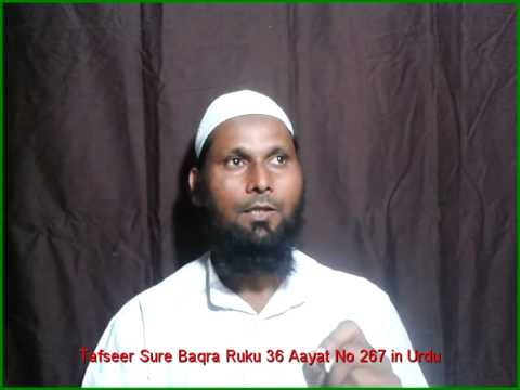 Tafseer Sure Baqra Ruku 36 Aayat No 267 in Urdu