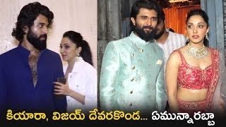Vijay Deverakonda Kiara Advani Spotted Outside Manish Malhotra's Residence - TFPC