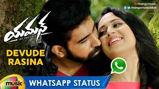 Best Love WhatsApp Status Video | Devude Rasina Video Song | Yaman Movie Songs | Vijay Antony - MANGOMUSIC
