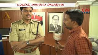 Face to Face With Nalgonda SP Ranganath Over Marriguda Women Assassition Case  | CVR NEWS - CVRNEWSOFFICIAL