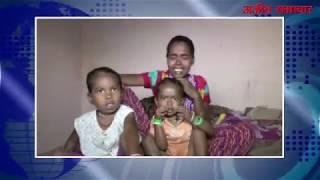 video : होशियारपुर : जख्मी हालत में मिला प्रवासी मजदूर की मौत