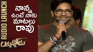 Manchu Vishnu Speech @  Luckunnodu Audio Launch | TFPC - TFPC