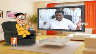 Dad Punches On DCC Bank Chairman Raghava Reddy | Pin Counter | iNews - INEWS