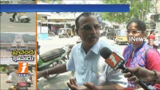 People Facing Huge Problems Due To Summer Heat in Chittoor | iNews - INEWS