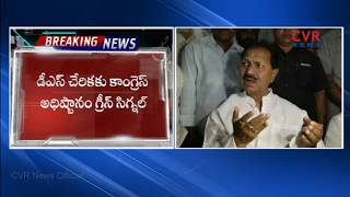 TRS MP D Srinivas to Join Congress Party ...? | DS Party Change | CVR News - CVRNEWSOFFICIAL