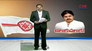 YS Jagan's Praja Sankalpa Yatra@281 Day |  Vizianagaram | CVR News - CVRNEWSOFFICIAL