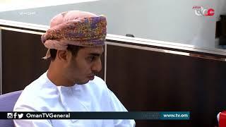 المركز الوطني للإحصاء والمعلومات | #من عمان