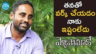 I Was Not Interested To Work With Him -  Ali Mohammad || #Vellipomake || Talking Movies With iDream - IDREAMMOVIES