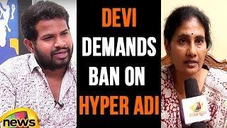 Social Activist Devi Demands Ban on Hyper Adi, Jabardasth Comedy Show For Vulgarity | Mango News - MANGONEWS