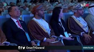 تسجيل | انعقاد المؤتمر الوطني للرؤية المستقبلية #رؤية عمان 2040 | #مؤتمر رؤية عُمان