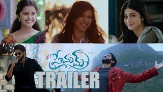 Naga Chaitanya's Premam Theatrical Trailer | Shruti Haasan, Madonna Sebastian, Anupama Parameswaran - IGTELUGU
