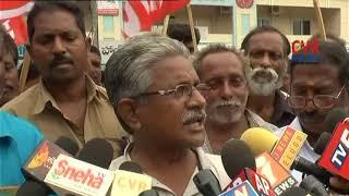 CITU & All India Road Transport Workers Federation Srike Againest Transport Amendment Bill |CVR NEWS - CVRNEWSOFFICIAL