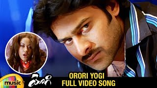 Orori Yogi Full Video Song | Yogi Telugu Movie Songs | Prabhas | Mumaith Khan | Nayanthara - MANGOMUSIC