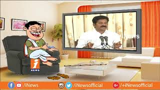 Dada Political Satires On Revanth Reddy | Over His Comments On KCR Family | Pin Counter | iNews - INEWS