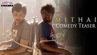 Mithai Comedy Teaser || Rahul Ramakrishna, Priyadarshi || Prashant Kumar || Vivek Sagar - ADITYAMUSIC