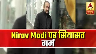 Arrest of Nirav Modi is done with an eye on polls, says Ghulam Nabi Azad - ABPNEWSTV