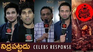 GAME OVER - Tollywood Celebs Response after Premiere Show || Taapsee Pannu || IndiaGlitz Telugu - IGTELUGU