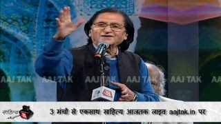 साहित्य आज तक 2018 LIVE – Day 3 #SahityaAajTak18 - AAJTAKTV