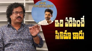 Sathish Vegeshna On Entha Manchivaadavuraa Story | #kalyanram | #enthamanchivaadavuraamovie - IGTELUGU