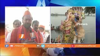 పోలీసులు బలవంతంగా నిమజ్జనం చేయిస్తున్నారు | BJP Kishan Reddy About Ganesh Immersion | iNews - INEWS