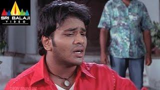 Sree Movie Manoj Action Scene    Manoj Manchu, Tamannah - SRIBALAJIMOVIES