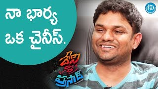 My Wife Is A Chinese - Sri Kishore || Talking Movies With iDream || #DeviSriPrasad - IDREAMMOVIES