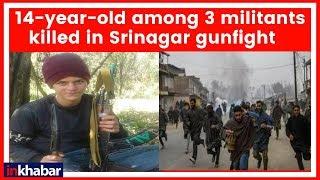 श्रीनगर के मजगूड़ में आतंकियों से मुठभेड़, हुआ 'बच्चा दोस्त' का खुलासा - ITVNEWSINDIA