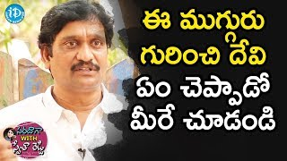 Devi Prasad About Ileana, Tamannaah And Nayantara || Saradaga With Swetha Reddy - IDREAMMOVIES