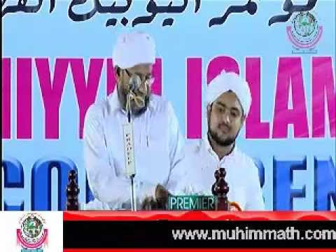 Perod Usthad Part1 Speech Al Maqar Sunni 25 Conference 13 04 2014