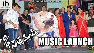 Son of Satyamurthy music launch - idlerain.com - IDLEBRAINLIVE
