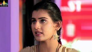 Konchem Touchlo Vunte Cheputanu Movie Shivaji and Archana Scene | Sri Balaji Video - SRIBALAJIMOVIES