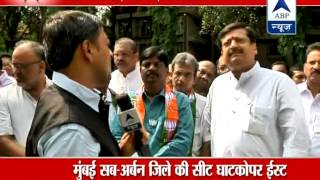 Nukkar Behas from Ghatkopar East Assembly seat in Mumbai, Maharashtra - ABPNEWSTV