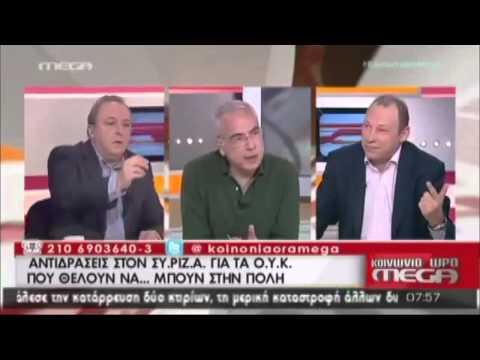 Καμπουράκης - Mega: Οι Ειδικές Δυνάμεις είναι φυτώρια Χρυσαυγιτών!