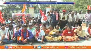 Nationwide Strike | Trade Unions Protest at Nalgonda RDO Office | iNews - INEWS