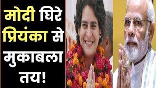 Elections 2019: Priyanka Gandhi to contest from Varanasi against PM Narendra Modi लोकसभा चुनाव 2019 - ITVNEWSINDIA