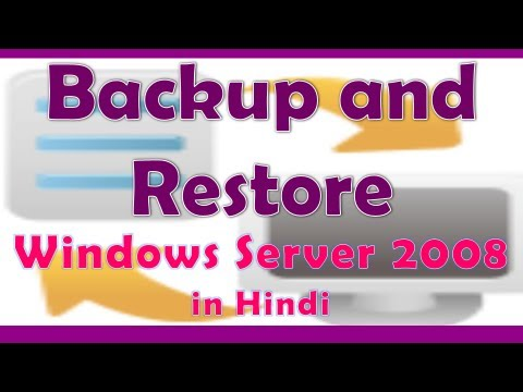Backup and Restore Part 1 Backup Feature in Hindi